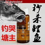 Shanghai wins fish does not eat Strong attack squid suit competitive black pit carp fishing small medicine bait additive