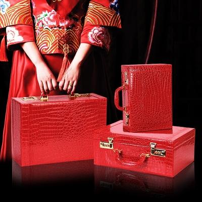 菲寻 新娘手提陪嫁箱创意结婚用品女方婚礼陪嫁红色皮质密码箱