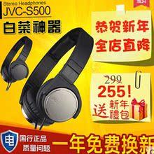 JVC/杰伟世 HA-S500 运动重低音头戴式HiFi音乐潮流便携耳机