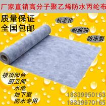 18KG卫生间厨房防水补漏材料防水涂料套装防水涂料k11三棵树漆