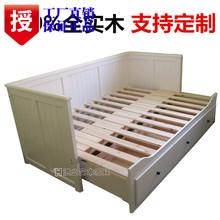 实木沙发床多功能推拉伸缩抽屉储物高档抽拉两用全实木沙发床定制