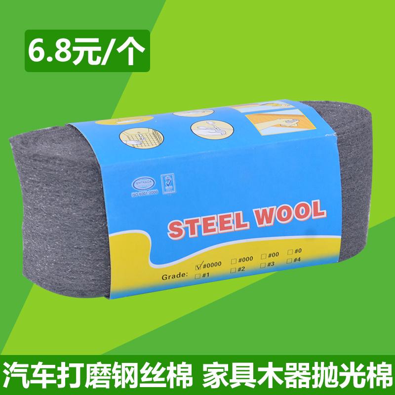 汽车家具打磨抛光钢丝棉