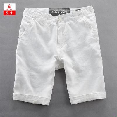 夏季亚麻休闲短裤男士宽松夏天沙滩五分裤直筒棉麻料白色中裤薄款