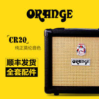 Orange Orange pedal CR3 CR12 CR20 acoustic guitar speaker electric guitar sound
