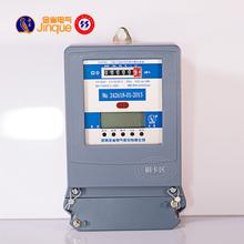 双显射频费控排灌表 SSF型三相三线电子式预付费电能表 DSSY581