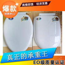 Vintage toilet cover general toilet cover thickened bathroom plate Vuo type seat cover ABS slow drop