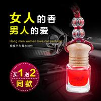 极度 汽车香水挂件车载香水瓶挂式男女车用香水精油高档车内挂饰