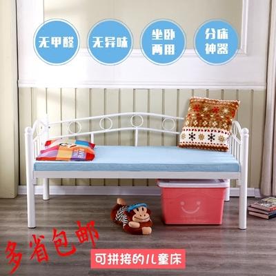 新品拼接儿童床简易铁艺男孩女孩单人床无甲醛童床小床加宽带护栏价格