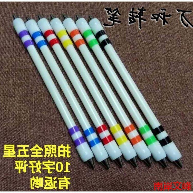 万和转笔笔转笔多彩尖嘴专用笔 可装荧光棒转笔包邮转转