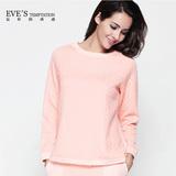 夏娃的诱惑粉馨系列麦穗提花针织拼接舒适柔软女士圆领长袖衫
