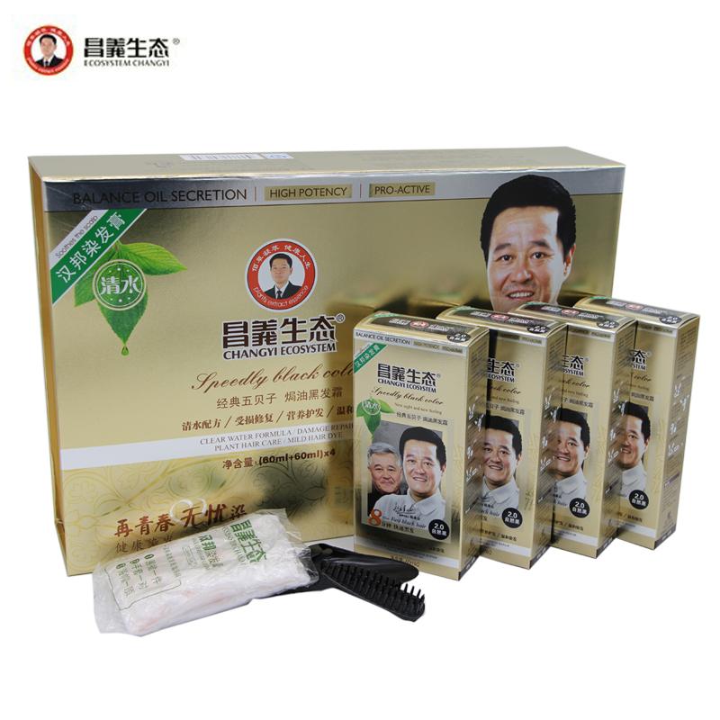 昌义生态 植物纯黑色染发剂3元优惠券