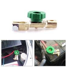 汽车电瓶断电开关电瓶卡子汽车改装电源开关12V电瓶防漏电开关
