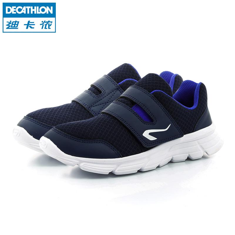 迪卡侬男童运动鞋