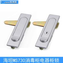 海坦柜锁 MS504-1-2 平面锁 电柜箱 开关柜门锁 MS730电器柜锁