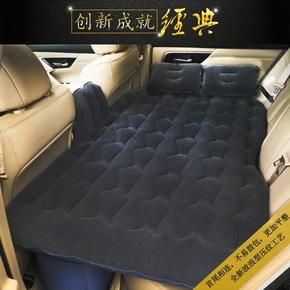 宝马X1车用床X3车震床X5车床垫 X6车载充气床535/X4旅行床气垫床