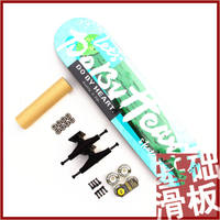 DBH professional skateboard board optional 320DIY suit boys and girls entry double-up TAKEOFF basic skateboard shop