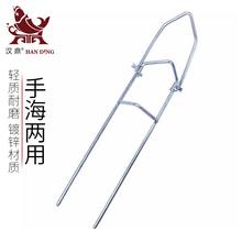 手海两用海竿支架炮台支架钓鱼竿鱼渔具特价架杆两用支架竿架地插