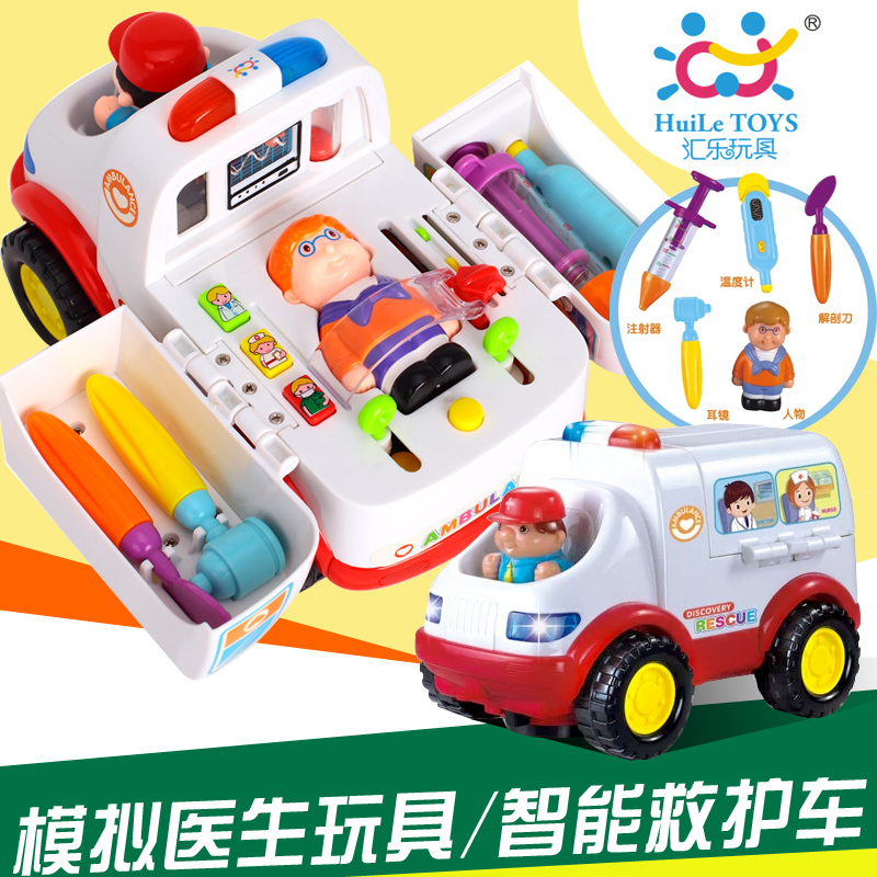 Hui Le ambulance electric universal house doctor suit baby birthday gift toy
