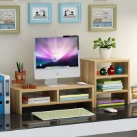 Computer monitor screen increased desktop office double-layer finishing storage mat high LCD desktop storage shelf