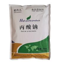 陈醋2.4L阳之源醋山西特产酿造食醋调味品醋泡黑豆单瓶实惠装