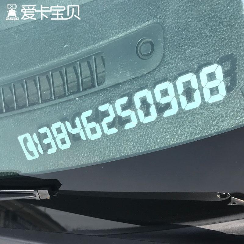临时停车牌挪车手机电话号码数字静电贴定制创意玻璃汽车内饰防晒