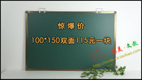 Teaching magnetic big blackboard / green board / white board / bracket type blackboard / custom blackboard / double side 100*150