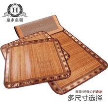 皇家皇朝竹藤沙发坐垫定做红木沙发坐垫定做布艺沙发垫飘窗垫定做