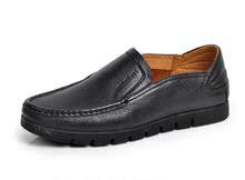 木仕美2015春季新款男鞋商务休闲鞋工作鞋头层牛皮软皮透气开车鞋