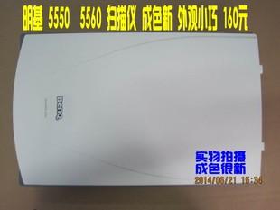 5550旅馆系统证件办公家用文档书本扫描仪二手特价 明基5560