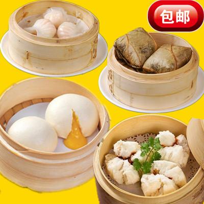 广东早茶点心港式蛋黄流沙包早餐包子面食金城速冻食品顺丰包邮