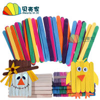 Color ice cream bar wood ice lol stick Creative DIY hand-made toy model material wood wood stick