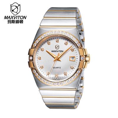 镶钻蓝宝石手表