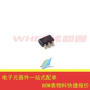 纬和通︱SN74LVC1T45DBVR SOT23 转换 - 电压电平芯片