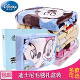 迪士尼宝宝新生婴儿童毛毯珊瑚绒云毯春秋夏法兰绒空调盖毯礼盒装