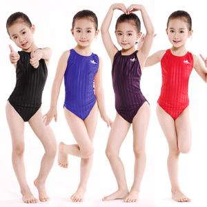 d059afce87 British-style racing Siamese children's swimsuit 982A ... US$60.03.  US$108.28. 48% OFF Children's swimwear, quick-drying, sunscreen, boy, child  ...
