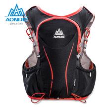 奥尼捷越野跑步背包5L男女背心包运动背包水袋包双肩包骑行包