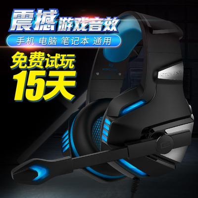 因卓 G7500电脑游戏耳机头戴式话筒电竞绝地求生吃鸡耳麦单孔带麦专卖店