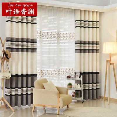 简约现代地中海横条纹仿雪尼尔半遮光窗帘布成品客厅卧室落地窗