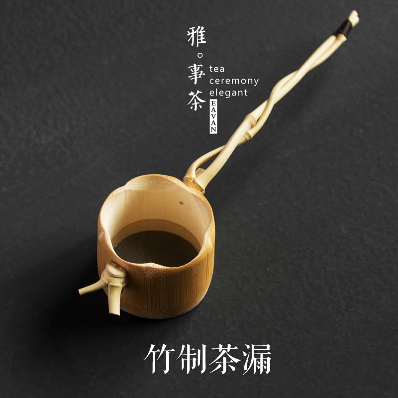 给功夫茶具一个新定义
