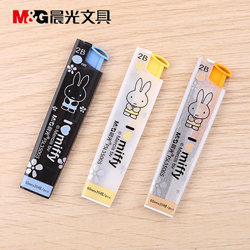 晨光FSL35005铅芯2B 0.5/0.7mm*60 铅芯盒 自动铅笔芯