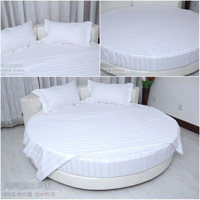 五星级酒店四件套圆床宾馆纯棉贡缎纯白床罩床笠单件床裙全棉床单
