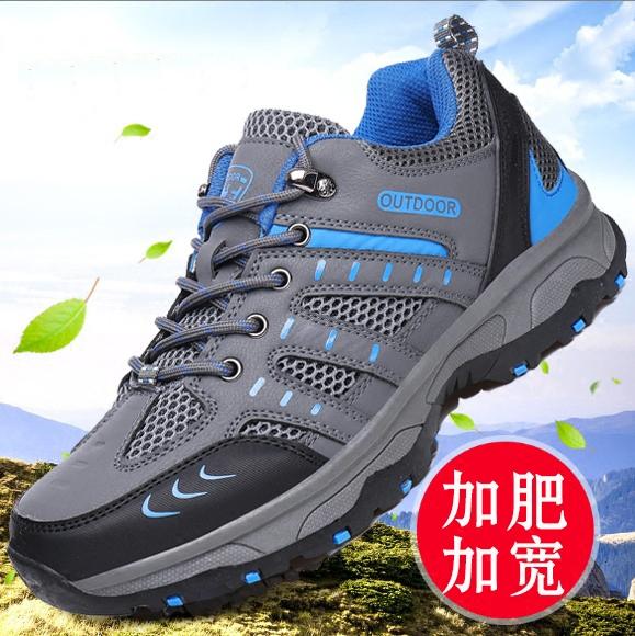 肥版運動鞋