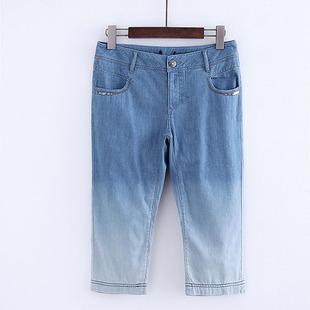 时尚欧美风扎染渐变色牛仔裤夏季新款七分裤中裤百搭高腰休闲裤