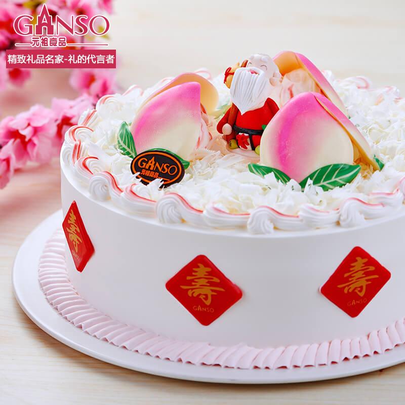 祝寿蛋糕上海
