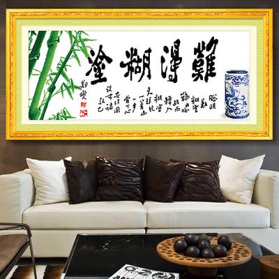 客厅大幅竹子