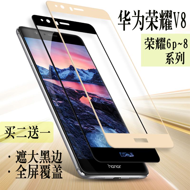 华为荣耀8手机钢化膜V9全屏7X玻璃膜6plus彩色防爆贴膜P10前膜