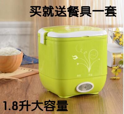 车载电饭煲 12V24V220V 车用家用电饭锅 加热饭盒1L 1.5L 1.8L