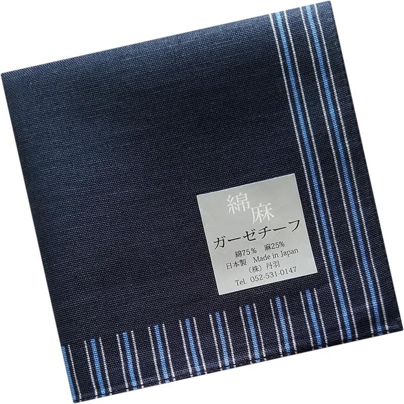 日本制造棉麻男士手帕 薄款吸汗手绢男 商务男方巾条纹柔软透气好