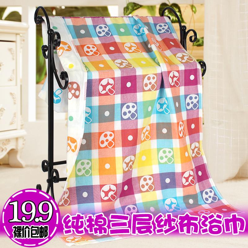 三层纱布浴巾