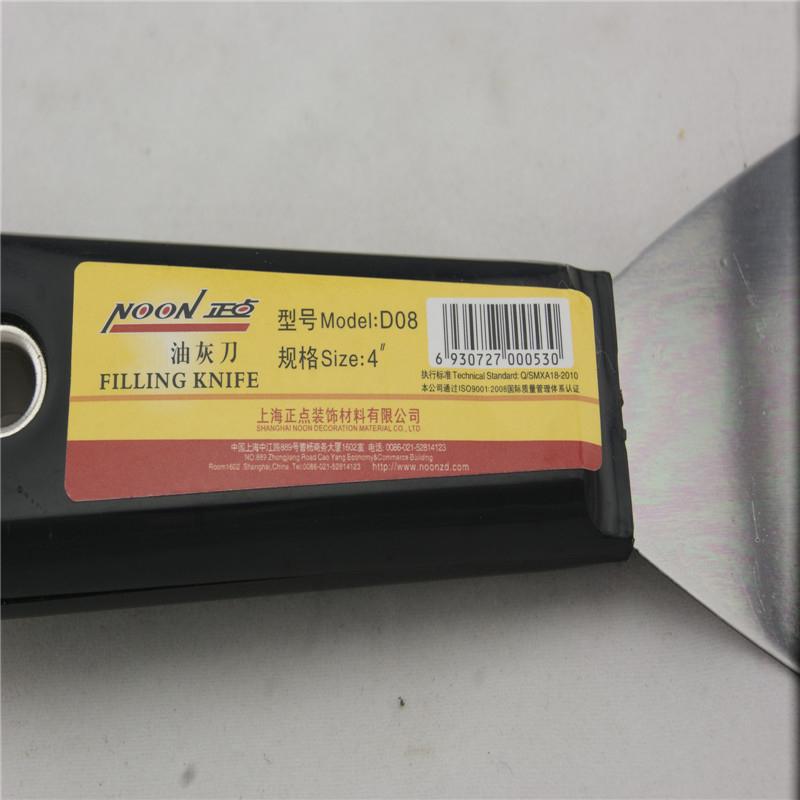 油灰刀不锈钢木柄加厚型塑料铲刀碳钢刮腻子刀小1寸2寸批灰清洁